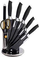 Набор металлических ножей на подставке Royalty Line RL-BLK8W