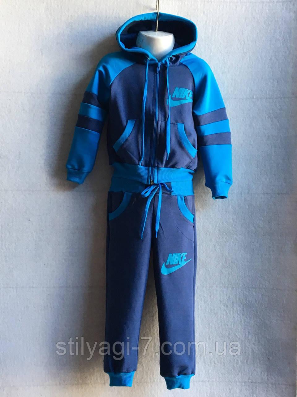 Спортивный костюм для мальчика на 2-3 лет синего цвета Nike c капюшоном оптом