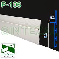 Скрытый алюминиевый плинтус под вставку Sintezal Р-106. Анодированный