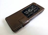 Чехол книжка с окошком momax для Nokia 515 коричневый