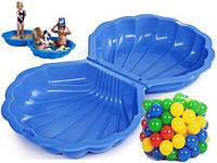 Детский сухой бассейн, песочница XXL + 100 шаров