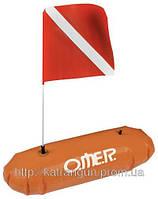 Буй для подводной охоты Omer Caravella