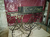 """Кованый мангал на колесах """"Марокко Gold"""", фото 1"""
