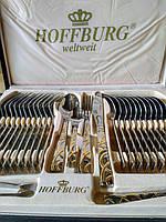 Столовый набор (фраже) Hoffburg HB 7303 72 предмета, фото 1