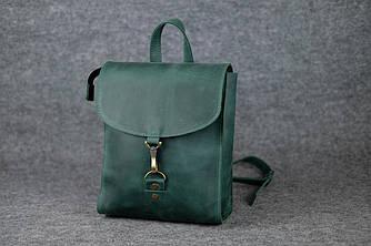 Женский рюкзачок «Венеция» mini |11932| Зеленый