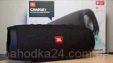 Акция!!! Переносная портативная беспроводная Bluetooth JBL CHARGE 3, фото 2