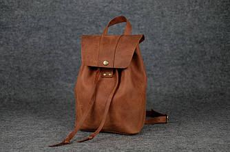 Женский рюкзак на затяжках с кнопкой |11947| Коньяк