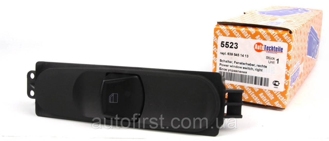 Autotechteile 5523 Кнопка стеклоподъемника правая Mercedes-Benz Vito 639 (Германия)