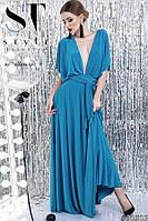 Длинное платье оригинального фасона