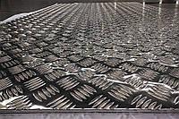 Лист алюминиевый рифленый АД0 (1050) 4.0х1500х3000