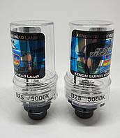 Лампа ксеноновая U-Light D2S, 5000K, 35W, 1 шт., фото 1