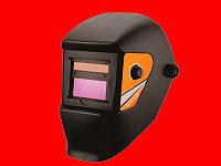 Сварочная маска хамелеон 9-13 DIN X-Treme WH-3100
