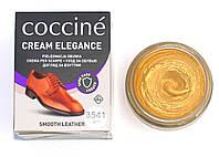 Крем Золото Кочине Coccine для гладкой кожи с губкой 50мл