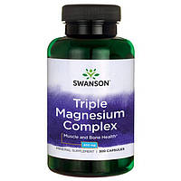 Магний 3 разных формы ( оксид, цитрат, аспартат) 400 мг 300 капс