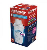 Сменный модуль для фильтров-кувшинов Аквафор B100-5 (защита от бактерий)