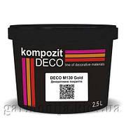 Декоративное покрытие DECO M130 Kompozit, Серебро 2.5л
