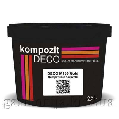 Декоративное покрытие DECO M130 Kompozit, Золото 2.5л, фото 2