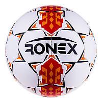 Мяч футзальный  для тренировок Ronex (Hummer),Duxion