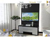 Тумба под телевизор  «TV-line»