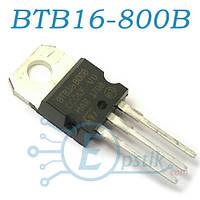 BTB16-800B, симистор 800В, 16А, TO220