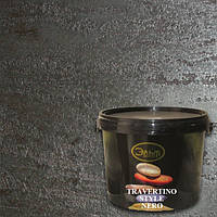 Декоративная штукатурка Travertino Nero Эльф – 15кг (Черный)