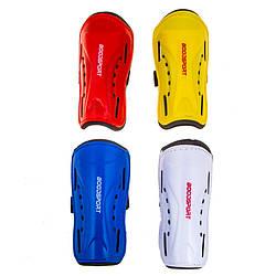 Щитки футбольные с липучкой L=17,5 см, mod. SG-005