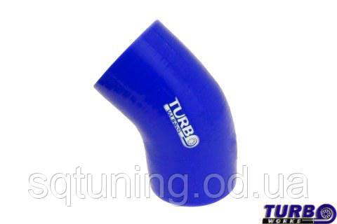 Силиконовый патрубок TurboWorks - Угол 45° переходной - 70-76 мм