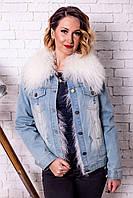Джинсовая Куртка С Мехом Ламы 092ШТ, фото 1