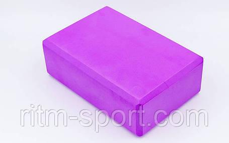 Опорный блок для растяжки, фото 2