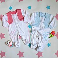 Детская одежда человечек для новорожденного интерлок р.18,20,22