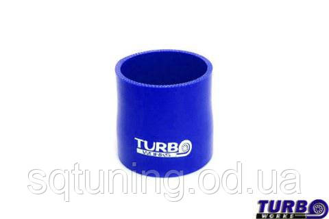 Силиконовый патрубок TurboWorks - Прямой переходной - 70-76 мм