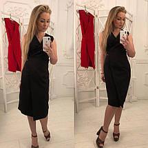 """Летнее офисное миди-платье на запах """"PARMA"""" без рукавов (4 цвета), фото 3"""
