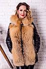 Утепленная Куртка-Жилетка с Мехом Лисы 0113КЖТ, фото 2