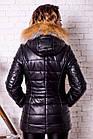Утепленная Куртка-Жилетка с Мехом Лисы 0113КЖТ, фото 3