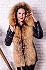 Утепленная Куртка-Жилетка с Мехом Лисы 0113КЖТ, фото 4