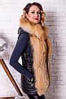 Утепленная Куртка-Жилетка с Мехом Лисы 0113КЖТ, фото 5