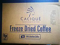 Кофе растворимый сублимированный Cacique / Касик (Бразилия) оптом