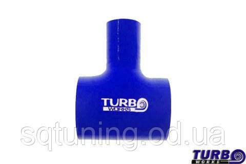 Силиконовый патрубок TurboWorks - Тройник - 45 мм / 32 мм