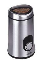 Кофемолка MPM MMK-02M