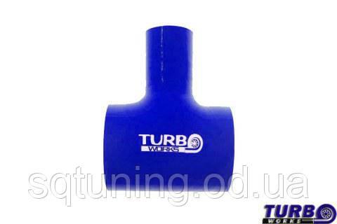 Силиконовый патрубок TurboWorks - Тройник - 76 мм / 15 мм