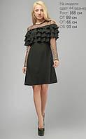 Эффектное платье приталенного силуэта с воланами 42-48р
