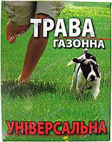 Трава газонна універсальна, 400 г