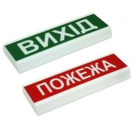 """Указатель выхода световой в искробезопасном исполнении """"ВИХІД""""ОС-1 Ех"""