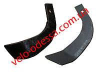 Комплект ножей для фрезы к мотоблоку  Q78-Q79  8л.с 10л.с Зубр