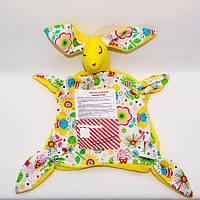 Комфортер Vikamade- первая игрушка малыша.