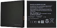 Аккумулятор (Батарея) Nokia BV-L4A 830 Lumia RM-984/RM-985 (2200 mAh) Оригинал