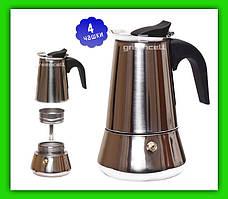 Гейзерная кофеварка Frico FRU 177 на 4 чашки