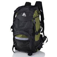 Туристический рюкзак 45 л Onepolar 301 Зеленый, фото 1