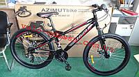 Одноподвесный подростковый велосипед Hiland 26 дюймов 14 рама