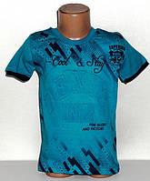 """Детская футболка  на мальчика """" Denim """" (выпуклый рисунок) 8,9,10,11,12 лет морская волна"""
